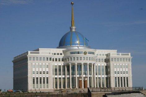Астана, Президентский дворец