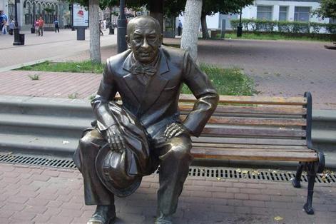 Нижний Новгород, памятник Евстигнееву