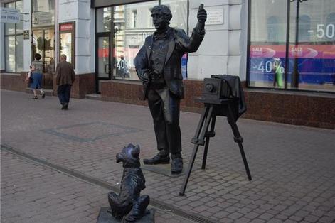 Нижний Новгород, памятник фотографу и собаке