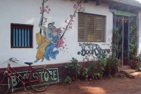 книжный магазин в Гокарне