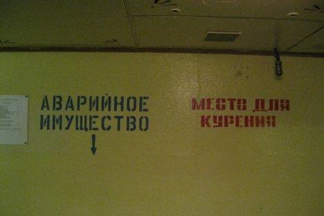 """Ледокол """"Ленин"""""""