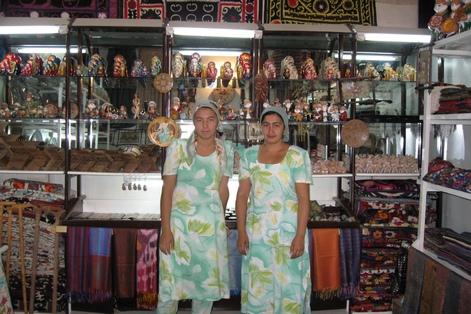 Узбекистан магазины