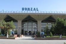 Узбекистан вокзал
