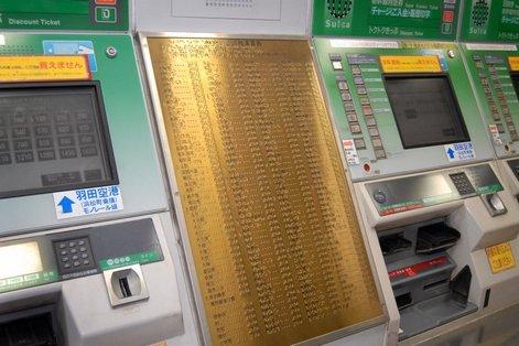 Tokyo_metro1_12