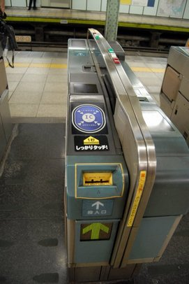 Tokyo_metro1_13
