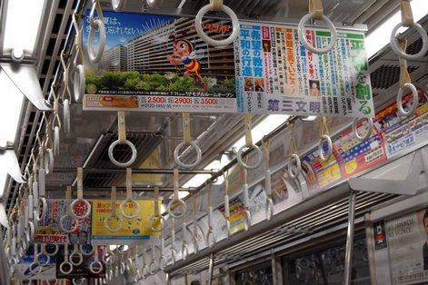 Tokyo_metro1_4