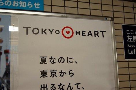 Tokyo_metro1_6