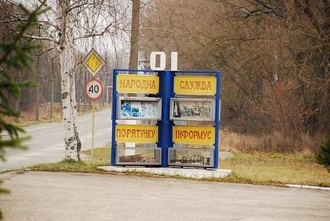 Chernobyl_47