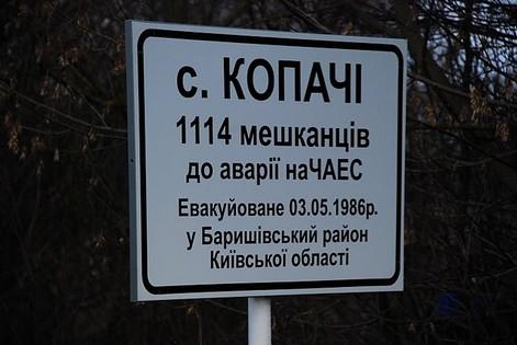 Chernobyl_50