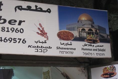 Israel_food