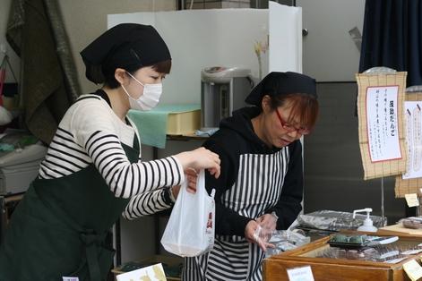 Japan_mask_7370