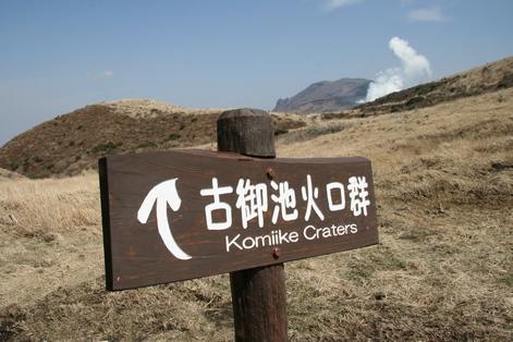 Kumamoto6