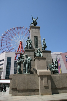 Kagoshima13