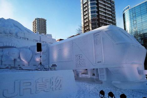 Sapporo snow 1
