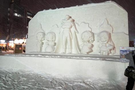 Sapporo snow 11
