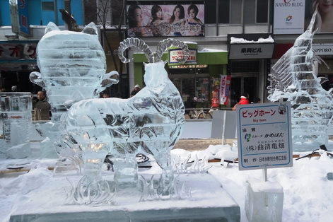 Sapporo snow 18