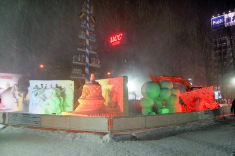 Sapporo snow 7