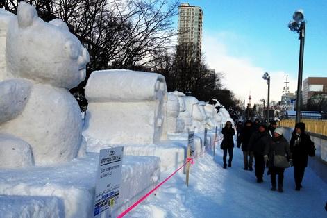 Sapporo snow 9